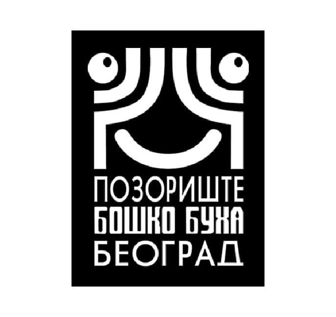 Pozorište Boško Buha